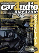 car audio magazine 2019年9月号 vol.129