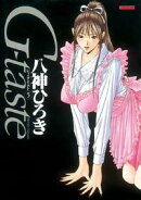 G-taste(5)
