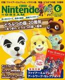 Nintendo DREAM 2021年6月号