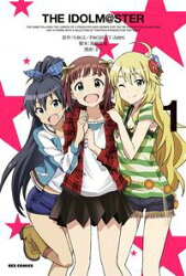 THE IDOLM@STER(1)