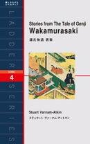Stories from The Tale of Genji Wakamurasaki 源氏物語 若紫