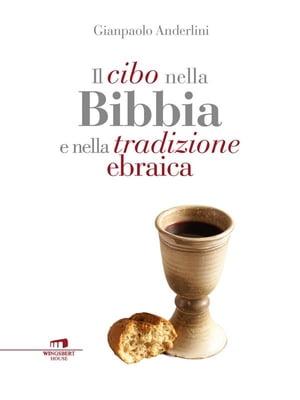 Il cibo nella Bibbia e nella tradizione ebraica【電子書籍】[ Giampaolo Anderlini ]