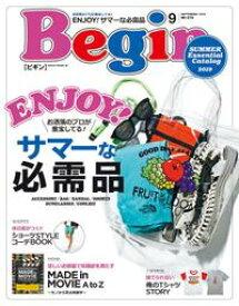 Begin(ビギン) 2019年9月号【電子書籍】