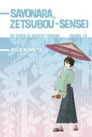 Sayonara Zetsubou-Sensei 13【電子書籍】[ Koji Kumeta ]