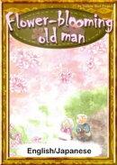 Flower-blooming old man 【English/Japanese versions】