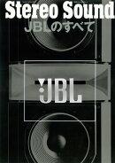 JBLのすべて