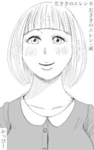 原作版 左ききのエレン(9): 左ききのエレン・前【電子書籍】[ かっぴー ]