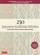 250 Japanese Knitting Stitches