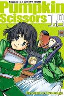 Pumpkin Scissors 18