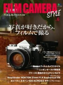 FILM CAMERA STYLE vol.6【電子書籍】