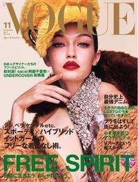 VOGUE JAPAN 2017年11月号 No.219【電子書籍】