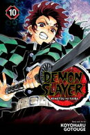 Demon Slayer: Kimetsu no Yaiba, Vol. 10