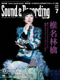 サウンド&レコーディング・マガジン 2019年7月号【電子書籍】
