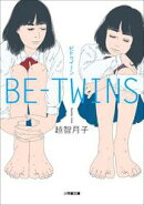 BEーTWINS