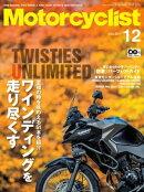 Motorcyclist 2017年12月号
