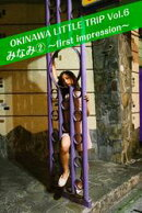 OKINAWA LITTLE TRIP Vol.6 みなみ 2 〜first impression〜