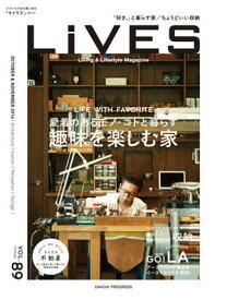 LiVES 89スタイルのある家に住む【電子書籍】[ 第一プログレス ]