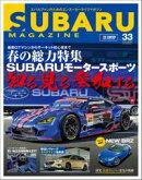 SUBARU MAGAZINE vol.33