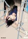 カーストヘヴン 2【電子書籍】[ 緒川千世 ]