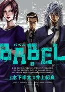 BABEL(7)