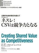 ネスレ:CSVは競争力となる(インタビュー)