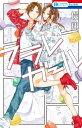 フラレガール【通常版】 7【電子書籍】[ 堤翔 ]