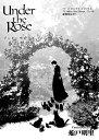 Under the Rose 春の賛歌 第37話 #4 【先行配信】【電子書籍】[ 船戸明里 ]