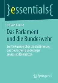 Das Parlament und die BundeswehrZur Diskussion ?ber die Zustimmung des Deutschen Bundestages zu Auslandseins?tzen【電子書籍】[ Ulf Krause ]