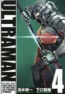 ULTRAMAN(4)