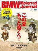 BMW Motorrad Journal vol.14