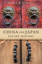 China and JapanFacing History【電子書籍】[ Ezra F. Vogel ]
