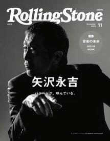 Rolling Stone Japan (ローリングストーンジャパン)vol.12 (2020年11月号)【電子書籍】[ CCCミュージックラボ ]