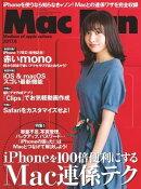 Mac Fan 2017年6月号