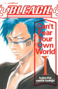 BLEACH Can't Fear Your Own World I【電子書籍】[ 久保帯人 ]