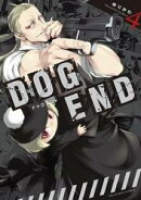 DOG END(4)