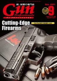 月刊Gun Professionals2021年9月号【電子書籍】[ Gun Professionals編集部 ]