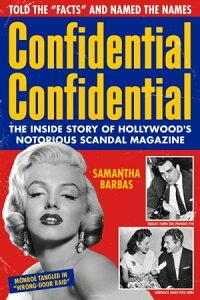 楽天kobo電子書籍ストア confidential confidential the inside story