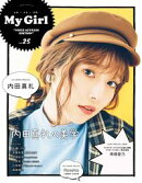 """My Girl vol.25 """"VOICE ACTRESS EDITION"""""""