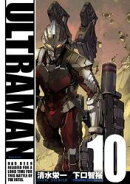 ULTRAMAN(10)