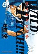 WILD PITCH!!!(6)