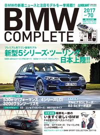 BMW COMPLETE Vol.70【電子書籍】