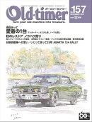 Old-timer 2017年 12月号 No.157