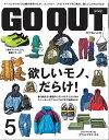 GO OUT 2017年5月号 Vol.91【電子書籍】[ 三栄書房 ]