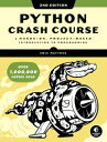 Python Crash Course, 2nd EditionA Hands-On, Project-Based Introduction to Programming【電子書籍】[ Eric Matthe…