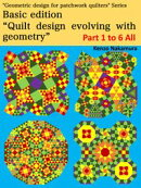 Quilt design evolving with geometry