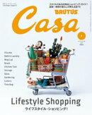 Casa BRUTUS(カーサ ブルータス) 2016年 7月号 [ライフスタイルショッピング]