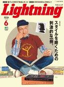 Lightning 2016年6月号 Vol.266