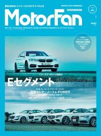 自動車誌MOOK MotorFan Vol.5【電子書籍】[ 三栄書房 ]