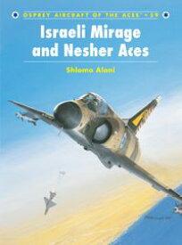 Israeli Mirage III and Nesher Aces【電子書籍】[ Shlomo Aloni ]