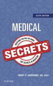 Medical Secrets E-Book【電子書籍】[ Mary P. Harward, MD ]
